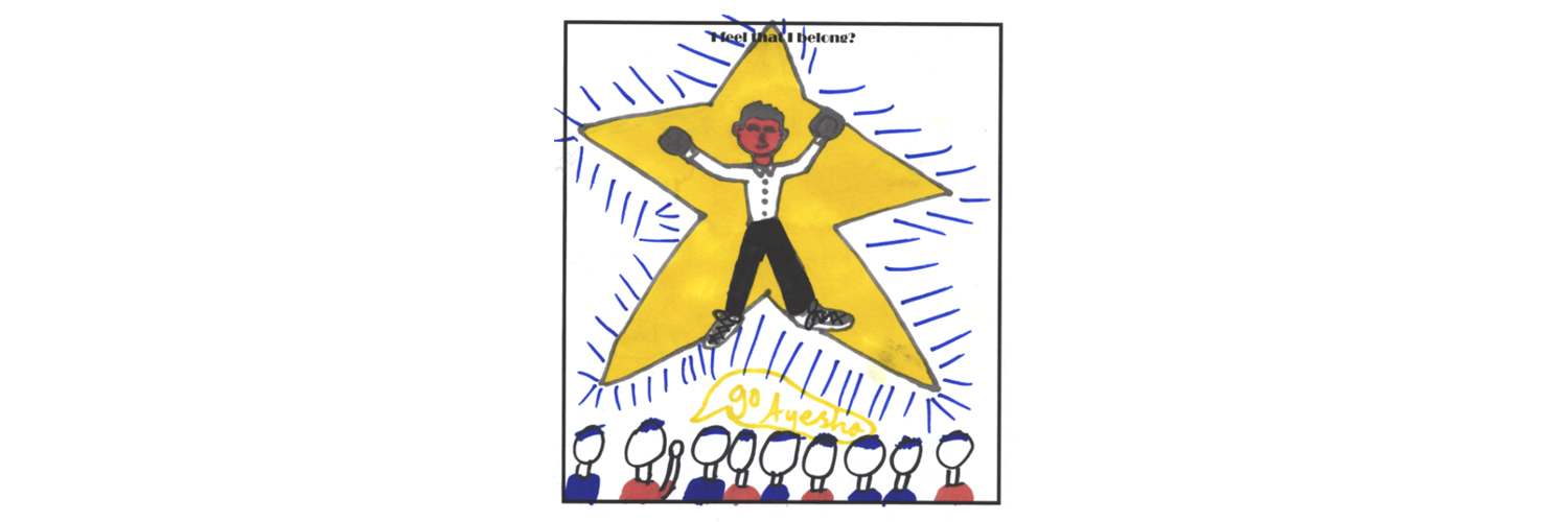 The picture has been drawn by a child at Parklands Primary school in Leeds.  It shows a large gold star filling most of the page .  Inside the star is a Black pupil raising their hands in celebration.  In front of the star are the backs of the heads of nine other pupils who are cheering the child in the star's name.  This is the child's image of showing that they feel they belong.